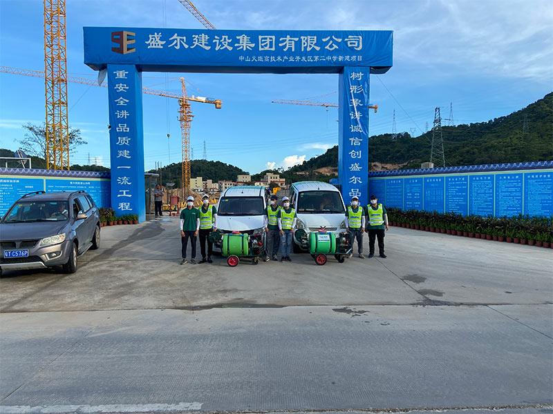 中山高技术产业开发区第二中学白蚁防治