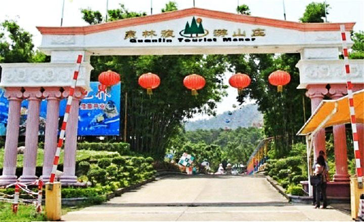 泉林旅游山庄虫害防治